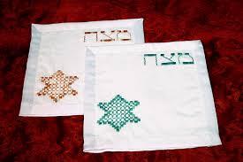 afikomen bag passover seder dinner messianic symbolism
