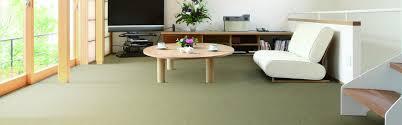 Beaulieu Canada Laminate Flooring Beaulieu Carpet Carpet Flooring 4866 Rupert St Vancouver Bc