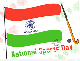 Best National Flags 23 Best National Sports Day India Greeting Pictures And Images