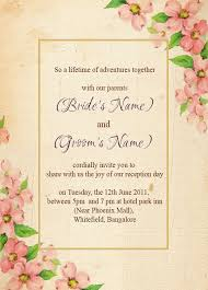 free wedding ceremony invitation card wordings india