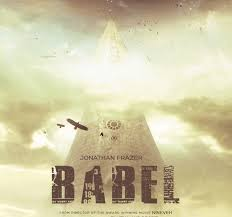 babel movie poster template by loswl on deviantart
