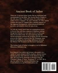ancient book of jasher referenced in joshua 10 13 2 samuel 1 18