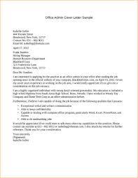 job cover letter sample for admin leading professional data entry