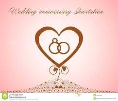 wedding anniversary invitation stock vector image 43493882