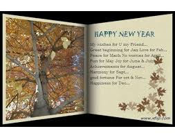 make happy new year greeting cards ecard with product catalogs