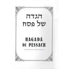 transliterated haggadah books of the bible haggadahs talmud and more tagged