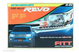 fitt drl daytime running day lights for toyota hilux revo m70 m80