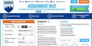 Resume Writing Service Reviews Resume Writing Service Reviews Essaymafia Com
