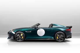 jaguar d type pedal car 2015 jaguar f type project 7 supercars net