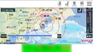 Radar Weather Map Japan Weather Association U0027s Android Version Weather Forecast