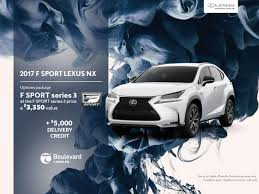 lexus suv nx 2017 price 2017 lexus nx f sport series 3 at the f sport series 2 price