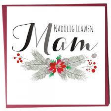cards for my mum u2013 siop cwlwm