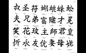 chinese tattoo family eemagazine com