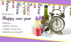 cards happy new year happy new year cards 2018 new year greeting cards ecards