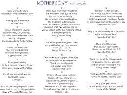 handmade mother u0027s day card