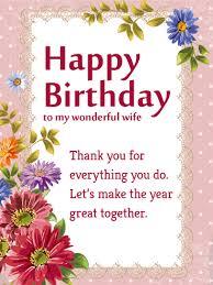 to my wonderful flower happy birthday wishes card