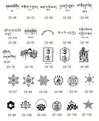 golden phoenix 1 book temporary airbrush tattoo stencil template
