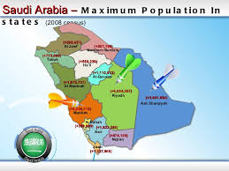 tabuk map saudi arabia powerpoint map template