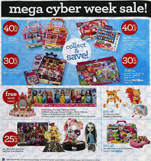 zoomer kitty black friday toys r us cyber monday ad 2016