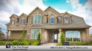 village builders floor plans the van gogh model tour village builders houston youtube