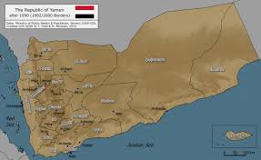 Map Of Yemen Yemen U0027s Imposed Federal Boundaries Middle East Research And