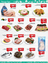 catalogue cuisine uip hypermarket bazaar back to promotion catalogue 7 december