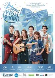 film perang thailand terbaru film thailand terbaru sub indo nonton streaming download film