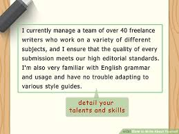 Words To Use In A Resume To Describe Yourself How To Write About Yourself With Examples Wikihow