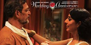wedding anniversary review wedding anniversary bollywood movie