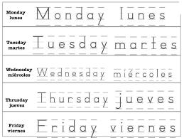 days of the week worksheets deployday