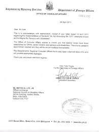 Authorization Letter Claim Passport Dfa Dfa Letter National Council Disability Affairs Authorization