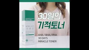 Toner Aha kailani aha bha pha 30 days miracle toner