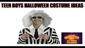 werewolf halloween costume ideas teen boys halloween costume ideas youtube