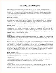 Applytexas Help Desk How To Write A Short Essay Average College Application Essay