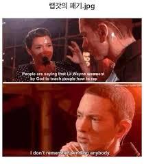 Eminem Rap God Meme - 114 best eminem images on pinterest slim shady eminem rap and