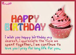 20 best birthday images on pinterest birthday greeting message