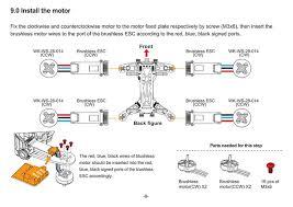 walkera runner 250 upgraded drone osd racer modular hd camera 250