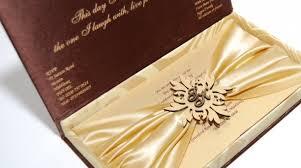 Islamic Wedding Card Muslim Wedding Cards Islamic Wedding Invitations Cardwala Uk