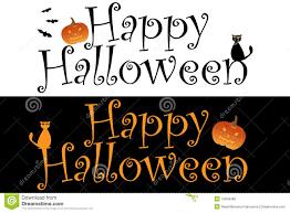 cute happy halloween logo image gallery of cute happy halloween logo