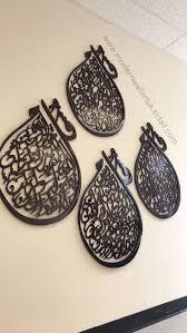 25 best ideas about islamic wall art on pinterest moroccan four quls teardrop wall art wood