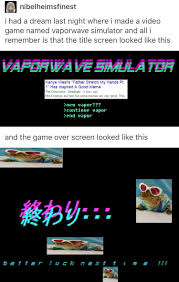 Make A Picture Into A Meme - let s make that into an actual thing vaporwave know your meme