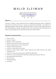 Sample Resume Warehouse Supervisor by Walid Sleiman Cv