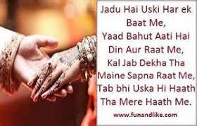 wedding quotes in urdu quotes about married in best quote 2017