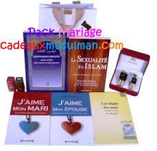 id e cadeau mariage idée cadeaux mariage musulman chooff