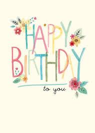 best 25 happy birthday wishes ideas on birthday 25 happy birthday ideas on birthday wishes