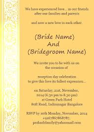 reception invitation wording reception invitation wordings for friends