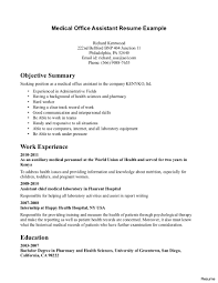 exles of administrative assistant resumes administrative assistant resume objective with regard to