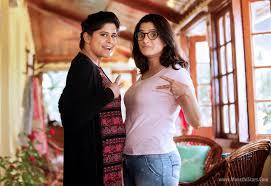 vazandaar marathi movie cast trailer release date wiki actors