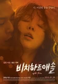 film pengabdi setan full movie layarkaca21 nonton movie bitch heart asshole subtitle indonesia layarkaca21