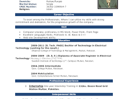 free resume template word processor print microsoft works word processor resume template templates 93
